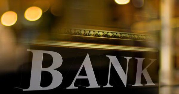 Bańka na rynku obligacji - kiedy pęknie